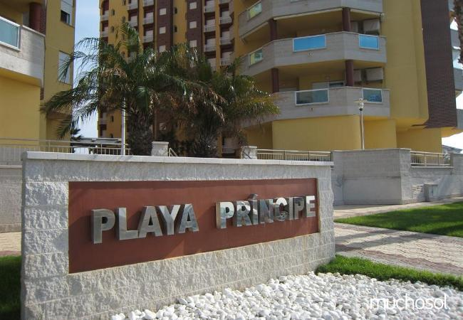 Beach front apartment in Manga del Mar Menor - Ref. 57819 - 2